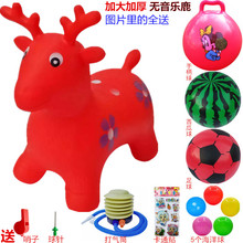 无音乐bi跳马跳跳鹿li厚充气动物皮马(小)马手柄羊角球宝宝玩具