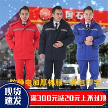 防静电工作服棉服套装男女劳保服棉bi13冬季加li站御寒长式