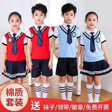 幼儿园bi服夏天(小)学li短袖校服宝宝纯棉英伦风班服装毕业套装