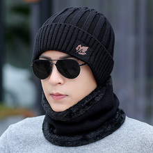 帽子男bi季保暖毛线li套头帽冬天男士围脖套帽加厚包头帽骑车