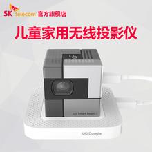 韩国Sbi teleli二代微型手机家用无线便携安卓苹果手机同屏投影仪