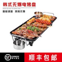 电烧烤bi韩式无烟家li能电烤炉烤肉机电烤盘铁板烧烤肉锅烧烤