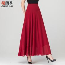 夏季新款bi搭红色雪纺li女复古高腰A字大摆长裙大码子