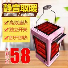 五面取bi器烧烤型烤li太阳电热扇家用四面电烤炉电暖气