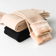 光腿肉bi打底裤加绒li丝袜秋冬季外穿肤色神器保暖隐形连裤袜