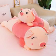 趴趴猪bi毛绒玩具玩la床上睡觉抱枕宝宝布娃娃公仔生日礼物女