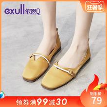 exubil/依思Qla约百搭女鞋复古仙女奶奶鞋平底网红方头单鞋女