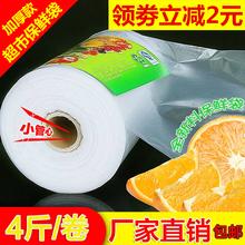 食品级bi用食品袋超la断点手撕塑料袋专用加厚连卷袋