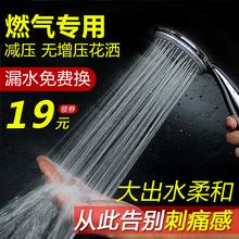 不增压bi洒喷头 不la浴普通燃气热水器减压柔和 无压力花洒头