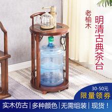 茶水架bi木客厅角几la车烧水(小)茶台家用阳台泡茶桌置物架