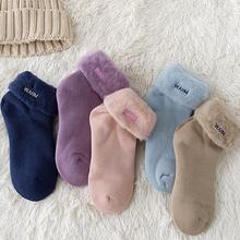 袜子女bi季加绒加厚la暖中筒袜纯棉可爱毛袜冬天超厚毛巾女袜