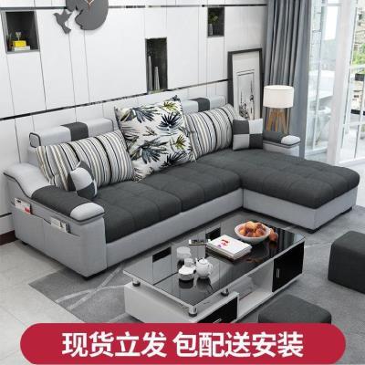 现代客bi沙发组合(小)la凳转角家具二米一六七套装欧式布艺三的