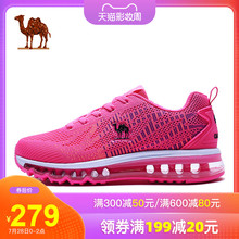 骆驼女bi2020新la气垫鞋女运动轻便减震耐磨舒适透气跑步鞋女