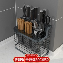 [bicula]免打孔刀架筷子笼置物架壁