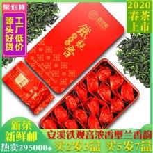 鑫世和bi溪铁观音浓la020年新茶乌龙茶袋装(小)包礼盒装125g