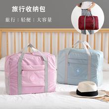 旅行袋bi提女便携折la整理袋男士大容量防水行李袋孕妇待产包
