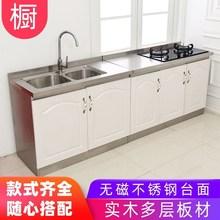 成品橱bi简易组装经la台厨房柜不锈钢台面防水碗柜水槽柜厨房