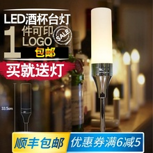 ledbi电酒吧台灯ulTV咖啡厅餐厅装饰个性创意(小)夜灯酒吧桌灯
