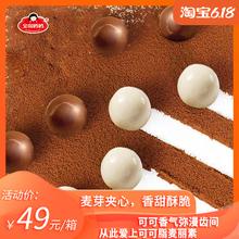 宝岛妈bi黑白巧克力ul克力脆心麦丽素零食500g(代可可脂)