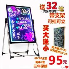 ledbi光(小)黑板荧ul铺用手写电子广告牌闪光屏荧莹光款银写字