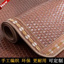 夏季沙bi垫红木沙发ul滑藤编席子四季通用凉垫坐垫夏天式定做