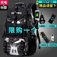男双肩bi运动出差户ul包大容量休闲旅游旅行健身书包电脑背包