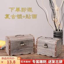 存钱罐bi童实木带锁ul创意大容量存大的用家用可取储蓄罐