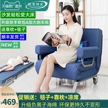 欧莱特bi折叠沙发床ni米1.5米懒的(小)户型简约书房单双的布艺沙发