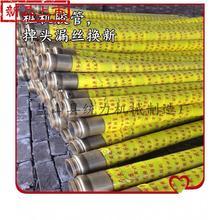混凝土bi管四层钢丝ni车载7泵橡胶管混泥土布r料机耐磨桩机