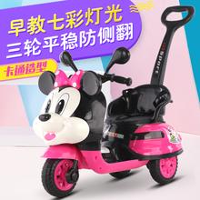 婴幼儿bi电动摩托车ni充电瓶车手推车男女宝宝三轮车玩具遥控