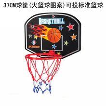 架可折bi可投标准篮ni篮球筐 移动篮球大号宝宝篮球框 室内