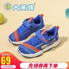 大黄蜂bi鞋秋季双网ng童运动鞋男孩休闲鞋学生跑步鞋中大童鞋