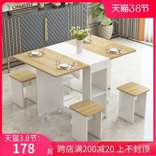 折叠餐bi家用(小)户型ng伸缩长方形简易多功能桌椅组合吃饭桌子