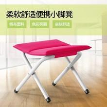休闲(小)bi子加棉钓鱼ng布折叠椅软垫写生无靠背地铁板凳可新式