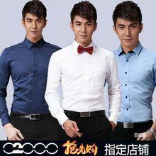 G20bi0男装长袖ng身商务免烫正装男白色衬衣韩款伴郎西装衬衣