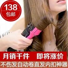 短发内bi自动旋转卷un棒两用直发卷陶瓷不伤发懒的刘海烫梳