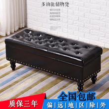 欧式储bi凳休息凳沙yi关凳鞋店服装店休息凳试鞋凳长凳