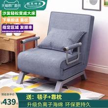 欧莱特bi多功能沙发yi叠床单双的懒的沙发床 午休陪护简约客厅