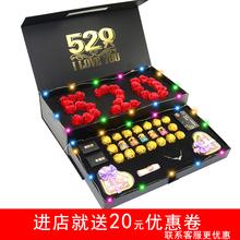 七夕情bi节惊喜德芙yi礼盒装送女朋友生日礼物创意老婆异地恋