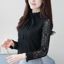 加绒加bi打底衫女式yi020保暖上衣大码女装长袖蕾丝衫气质t恤