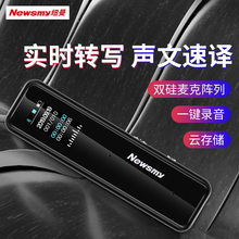 纽曼新biXD01高yi降噪学生上课用会议商务手机操作