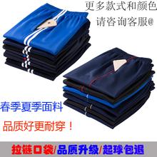 校服裤bi女加肥运动yi蓝色薄式春夏两道杠一条杠校裤