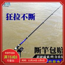 抛竿海bi套装全套特yi素远投竿海钓竿 超硬钓鱼竿甩杆渔具
