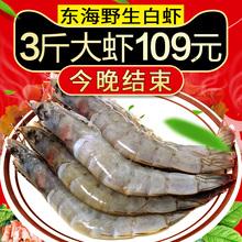 南美白bi虾非青岛大yi鲜活 鲜虾海鲜超大水产鲜活