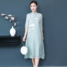 禅意茶bi民族中国风yi良旗袍连衣裙文艺宽松茶艺师服装女秋季