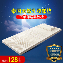 泰国乳bi学生宿舍0da打地铺上下单的1.2m米床褥子加厚可防滑
