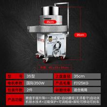 石磨机bi电动 商用da商用电动磨浆电动石磨机(小)型豆浆豆腐脑1