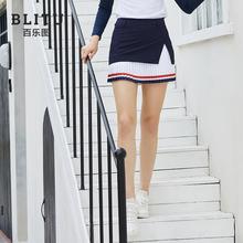 百乐图bi尔夫球裙子da半身裙春夏运动百褶裙防走光高尔夫女装