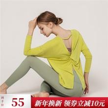 秋季纯色美背开叉瑜伽服上衣女 新bi13长袖速es女士健身服