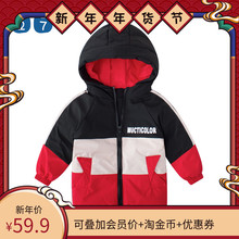 27kbids品牌童es棉衣冬季新式中(小)童棉袄加厚保暖棉服冬装外套